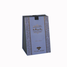 Special Shaped Small Paper Cardboard Box (OEM-BX060)