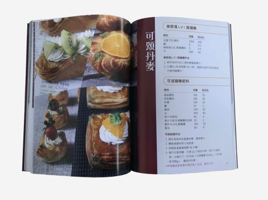 Beauty Full Color Printing Prefect Binding Book /Softcover Book Printing